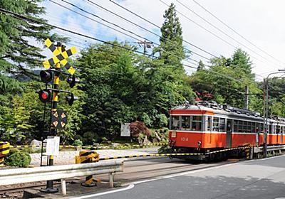 箱根駅伝の名脇役、登山電車が育てた地「強羅」 | 駅・再開発 | 東洋経済オンライン | 経済ニュースの新基準