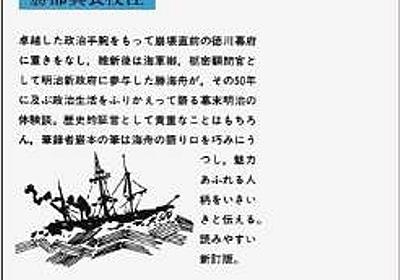徳川家旧幕臣らが士族身分を捨てて開拓した牧之原台地 - しばやんの日々