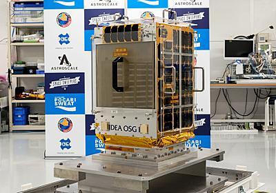 宇宙ごみ観測衛星、自身が行方不明 ロケットが落下か:朝日新聞デジタル