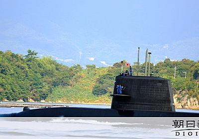海自潜水艦、南シナ海で極秘訓練を実施 中国を牽制:朝日新聞デジタル