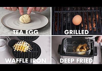 Every Way to Cook an Egg (59 Methods) | Bon Appétit