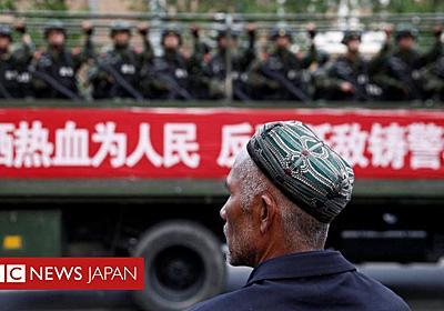 中国、ウイグル人「再教育」を法制化 - BBCニュース