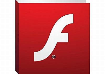 アドビ、「Flash」を2020年に終了へ - CNET Japan