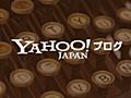 皆さまへご報告 ( ブログバトン ) - カナリアブログ - Yahoo!ブログ