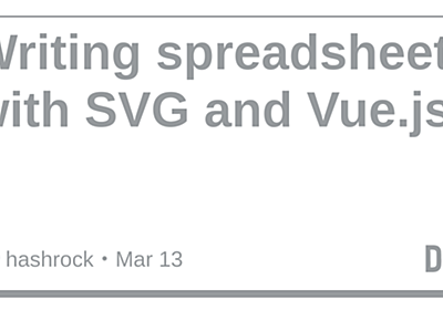 Writing spreadsheet with SVG and Vue.js - DEV Community 👩💻👨💻