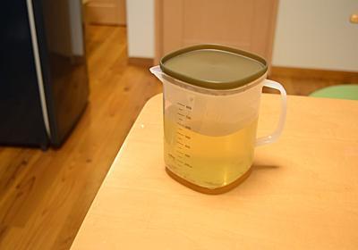 曙産業 の「レンジで美味しいおだし」が手軽&簡単すぎる!味噌汁づくりの必需品だよ   ROOMIE(ルーミー)
