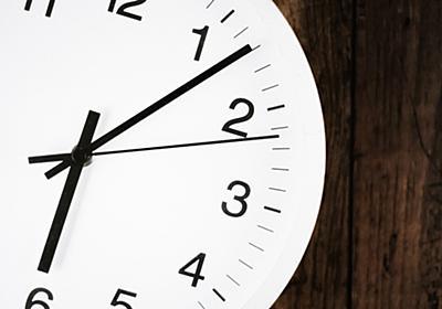 小学2年生が必ずつまずく「時刻と時間」。時間の感覚はどう身につける? | ママ広場 [mamahiroba]|小学生・園児ママの悩みの解決の糸口に