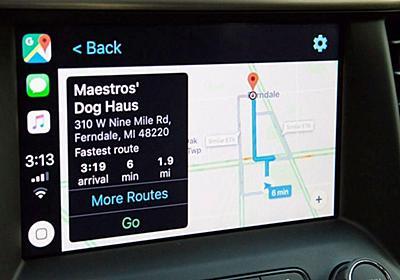 「Googleマップ」アプリ、「CarPlay」対応に合わせてアップデート--「iOS 12」の新機能 - CNET Japan