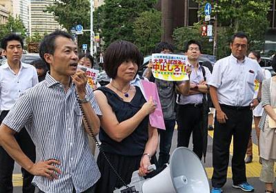 英語民間試験「強行の理由ない」「せめて延期を」 国立大学協会前で抗議集会 - 毎日新聞