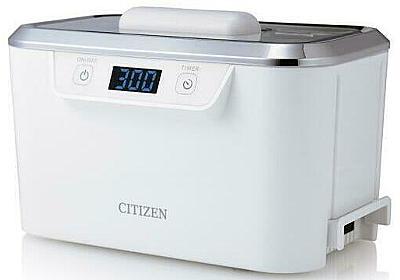 家庭用超音波洗浄器は人間も洗える(ただしケガがない場合に限る) :: デイリーポータルZ