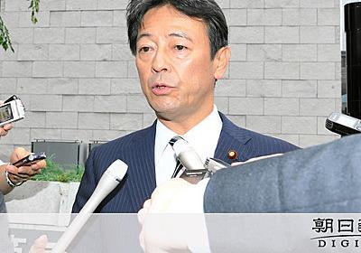工藤氏が謝罪「秘書に任せても自分に責任」 辞任は否定:朝日新聞デジタル