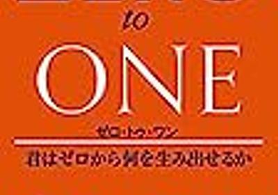 ZOZO 前澤友作社長の日経インタビューから学ぶ「競争しない経営戦略」 - 俺の遺言を聴いてほしい