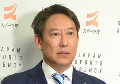 千葉県知事選、鈴木大地スポーツ庁長官擁立へ調整 自民:朝日新聞デジタル