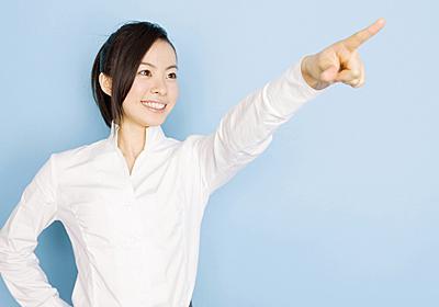 朝5分、夜15分でOK!仕事を超効率化する、目標設定のコツ | リクナビNEXTジャーナル