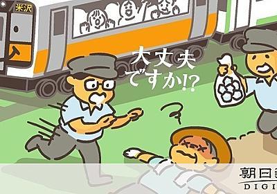 畑に急病人「救助に向かいます」 快速列車止めた運転士:朝日新聞デジタル