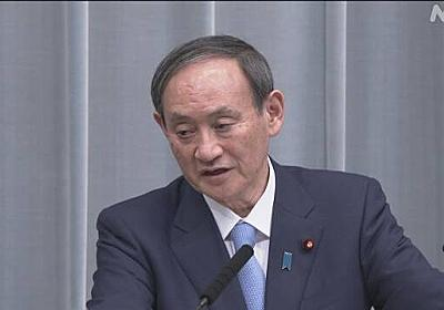 「緊急事態宣言前のぎりぎり持ちこたえている状況」 官房長官 | NHKニュース
