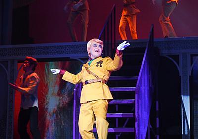 舞台「パタリロ!」が描く、めくるめく耽美の世界 バンコランとマライヒの恋愛も「ふんだんに盛り込む」 - はてなニュース