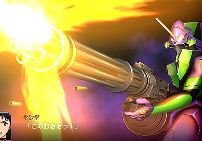 『スーパーロボット大戦V』Nintendo Switch/Steamでの発売が正式発表。Steam向けにはシリーズ初 | AUTOMATON
