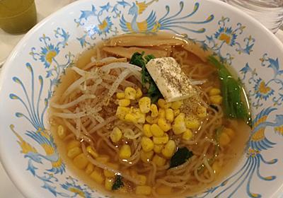 ランチ <社員食堂・麺類・丼> - 旅は道連れ 美味しい記憶!