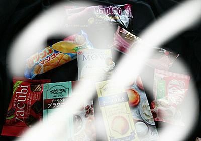 お菓子祭り!大量にありすぎてお腹が一杯であります! - 【のムのム】自然体つぶやきブログ