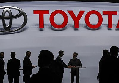 トヨタの会議が「30分で終わる」超合理的な理由   リーダーシップ・教養・資格・スキル   東洋経済オンライン   経済ニュースの新基準