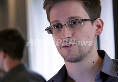 スノーデン容疑者「米国恐れない記者選んだ」、インタビュー 写真1枚 国際ニュース:AFPBB News