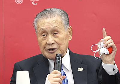 森氏発言に五輪スポンサー18社からのコメント一覧 - 東京オリンピック2020 : 日刊スポーツ
