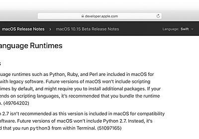 AppleがmacOS 10.15 Catalina後のmacOSでPythonやRuby、Perlを同梱しない事について、Homebrewが対応を表明。   AAPL Ch.
