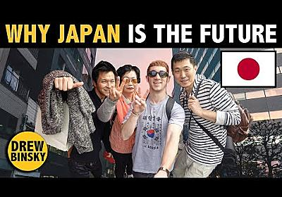 10 Ways JAPAN is 10 Years Ahead of the World - YouTube