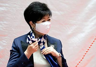 大逆風の東京五輪、「中止カード」を先に切るのは菅首相か小池都知事か | 情報戦の裏側 | ダイヤモンド・オンライン