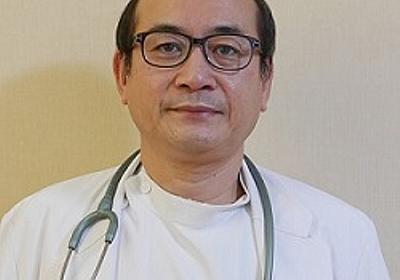 終末期癌患者の鎮静に8年ぶりの手引き:日経メディカル