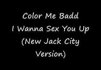 Color Me Badd - I Wanna Sex You Up (New Jack City Version)