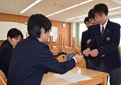 組み体操:生徒は「賛成」…東京・豊島の中学で投票実施 - 毎日新聞