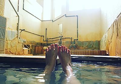 温泉には「使命感」で課金 約400湯を巡った温泉オタクOLが、とりこになるまでの5年間 - マネ会