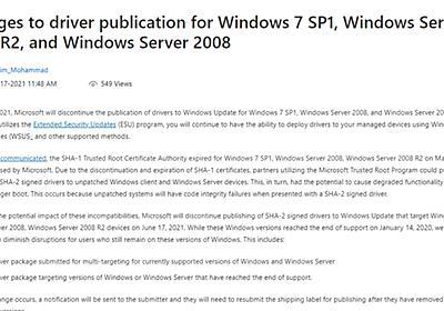 Windows 7、Windows Update経由のSHA-2署名ドライバを提供終了 - PC Watch