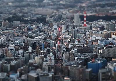 日本の経済規模がめっちゃ小さくなってる話|Naga|note