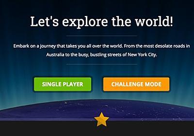 無理ゲーすぎるw自分が地球のどこに飛ばされたのかを当てるゲーム「GeoGuessr」がヤバい
