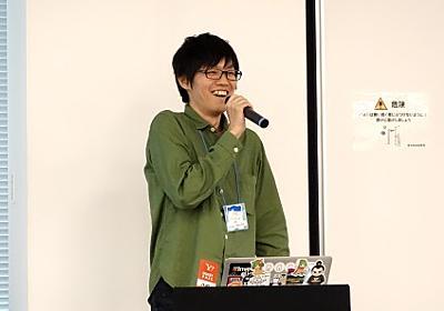 クックパッドのインフラ責任者が語る、DevOpsを成功させる考え方「迷ったら健全な方を選ぶ」~DevOps Day Tokyo 2013 - Publickey