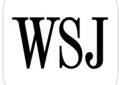 WSJ:Apple、iPhone中心の体制からサービスと変革をもたらす技術の会社へと変わろうとしている | Rumor | Macお宝鑑定団 blog(羅針盤)
