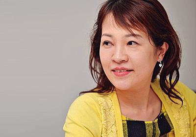ごく普通の妻が、年収1500万円!? 「稼げるノート術」大公開   プレジデントオンライン