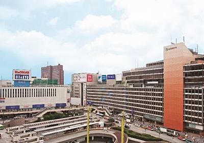 小田急百貨店の新宿店本館、22年9月末に営業終了 西口の象徴、半世紀で解体:再開発で - ITmedia ビジネスオンライン