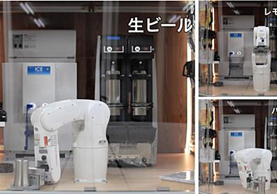 ドリンク1杯を30秒で作るロボットアーム型ドリンクロボットとは? TechMagicが店舗に導入へ | ロボスタ
