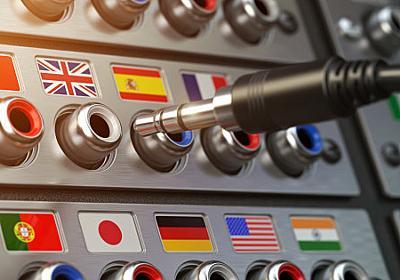 Facebookが英語を経由せずに100個の言語を直接翻訳できる新しい機械翻訳システムを開発 - GIGAZINE