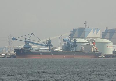 MOLの石炭専用船NANAUMI - SHIPS OF THE PORT
