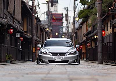 痛いニュース(ノ∀`) : 【画像】「俺の車さ。控えめに言ってクソかっこよくない?」…ツイッターのレクサス画像が話題に - ライブドアブログ