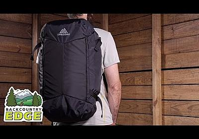 Gregory Compass 40 Travel Pack