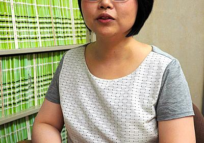 徴用工裁判考える本 弁護士が出版 日韓関係悪化の中:朝日新聞デジタル