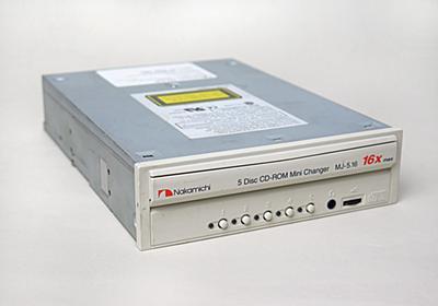 【やじうまPC Watch】【懐パーツ】ナカミチの16倍速5連装CD-ROMドライブ「MJ-5.16」 - PC Watch