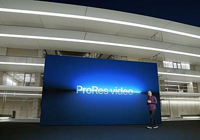 iPhone 13 Pro/13 Pro Maxの128GBモデルに機能制限あり ProResビデオで4K撮影できず - ITmedia NEWS