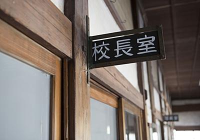日本全国で見つけた!わざわざ行きたいお洒落な「廃校カフェ」7選 | RETRIP[リトリップ]